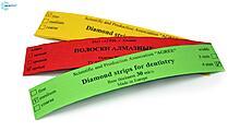 Штрипсы металлические АГРИ 4мм (5шт), жёлтые, зелёные, красные