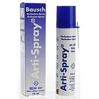 АрТи-спрей в ассортименте О-spray (75мл), Германия