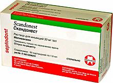Скандонест, безадреналиновый анестетик 3%, (50 ампул) (Scandonest), СЕПТОДОНТ