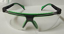 Очки защитные медицинские черно-зеленая оправа / (Э) 554.01.03.00 UNIVET 554 GLASSES