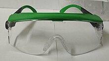 Очки защитные медицинские зеленая оправа / (Э) 551.03.31.00 UNIVET 551 GLASSES