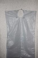 Фартук синий для индивид.защиты полиэтиленовый  Patient apron bibs (plastic)