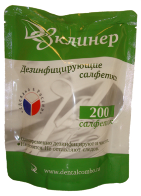 Салфетки дезинфицирующие ДЕЗКЛИНЕР мягкая упаковка