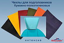 Чехлы для подголовника бумажно-полиэтиленовые (листовые) 100 шт.в упаковке, цвет голубой пастель