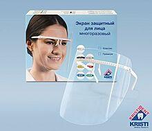 """Экран защитный для лица, многоразовый """"Классик специальный"""" (2 клипона + 5 щитков для лица)"""