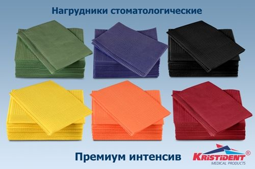 изображение Салфетки для пациентов ПРЕМИУМ 500шт./уп. (2 слоя бумаги+1 слой полиэтилена), цвета: голубой, салатовый, лимонный, розовый