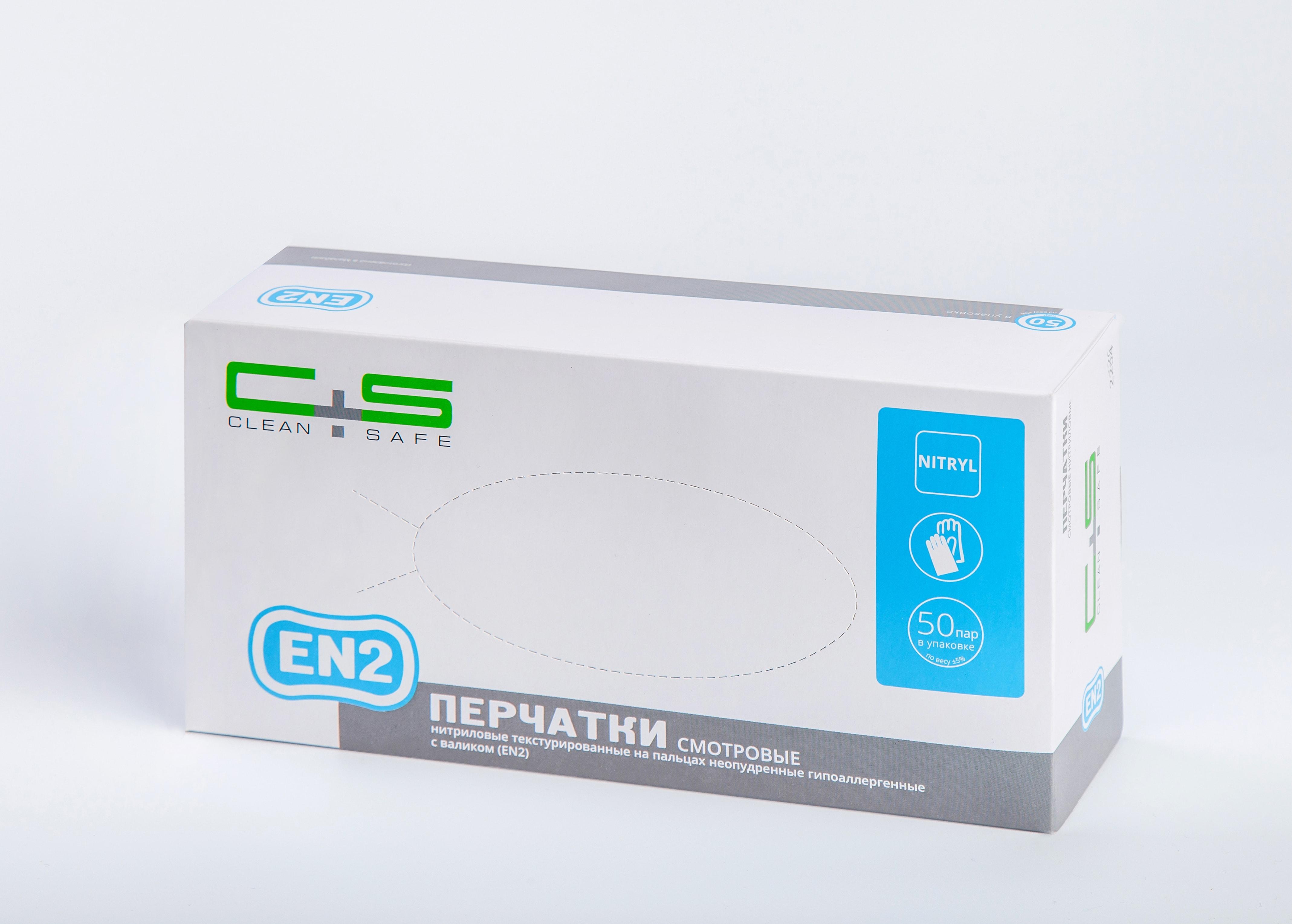 Перчатки нитриловые текстурированные неопудренные Clean+Safe размер М EN2 50 пар