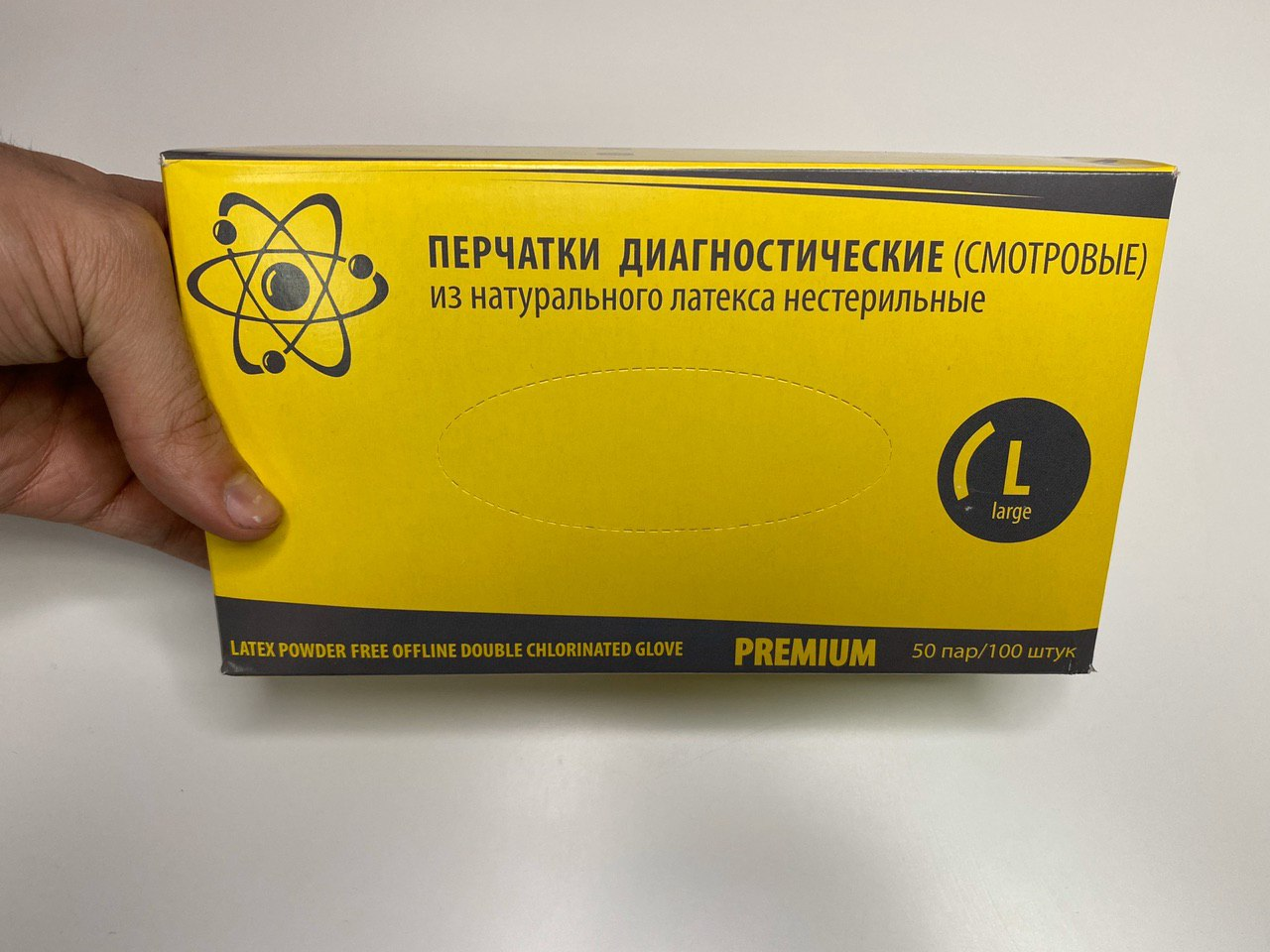 Перчатки латексные Top Gloves смотровые (Топ Глав) размер L (8) 105mm