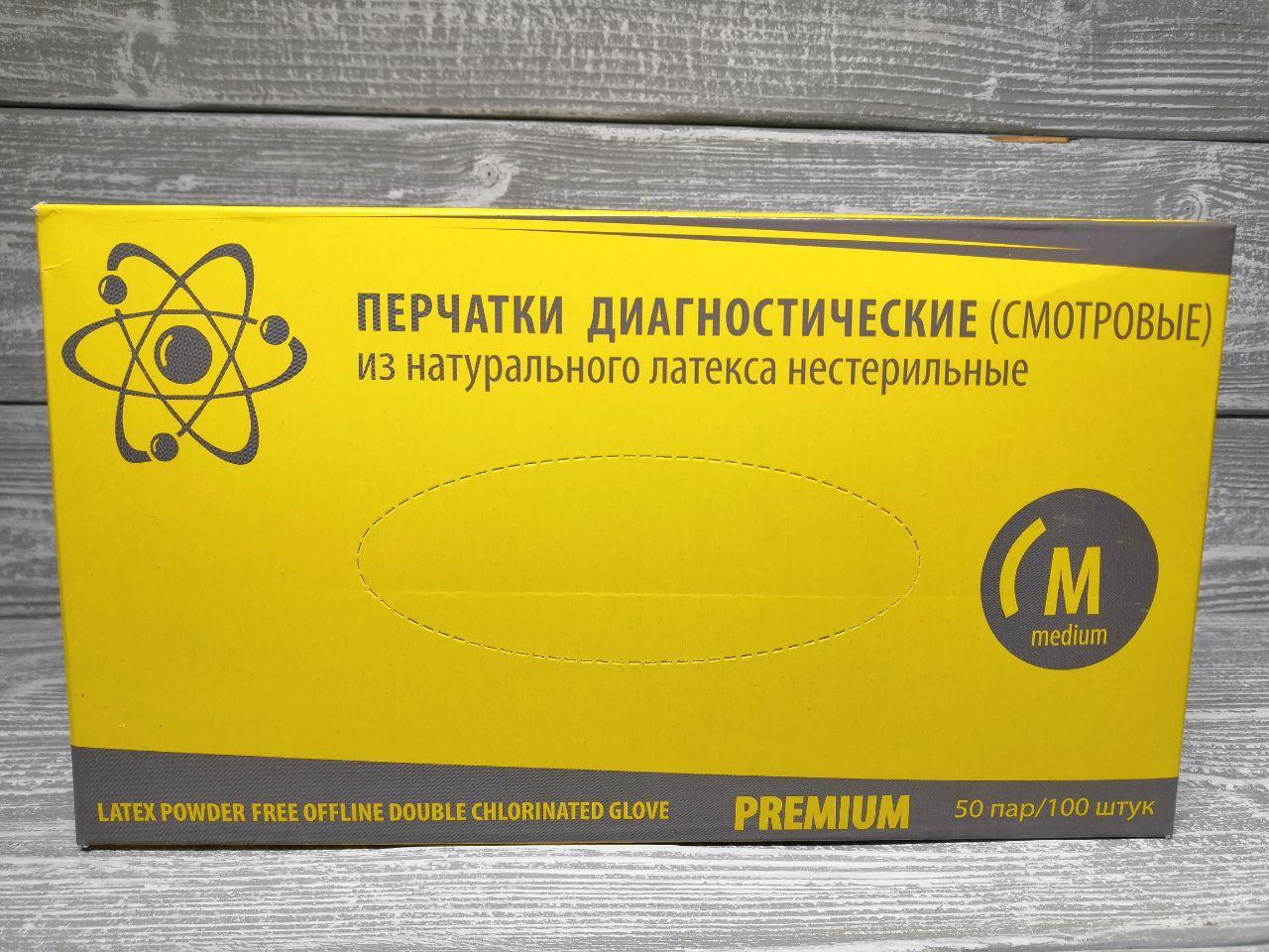 изображение Перчатки латексные TopGlove смотровые (Топ Глав) размер M (7) 94mm