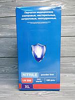 Перчатки нитрил 180шт (90пар) Safe&Care XL Синие